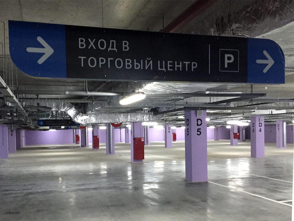 схема стоянки парковки автомобиля под углом